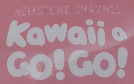 Kawaii aGO!GO!